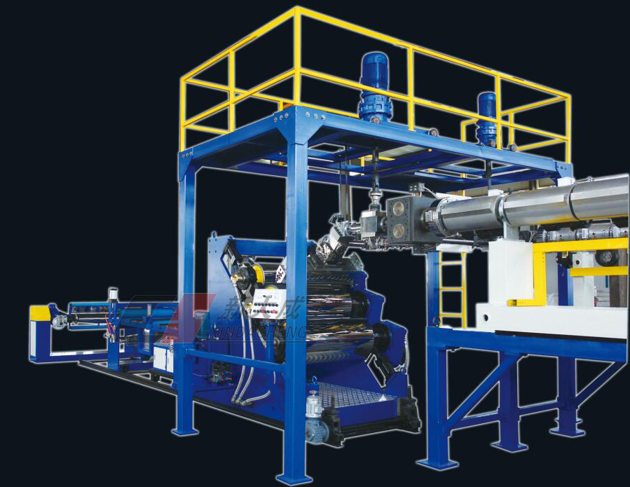 PET Sheet(co-extrusion)Extrusion Line